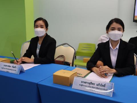 กิจกรรมเตรียมความพร้อมเพื่อเข้าสู่ประชาคมอาเซียน