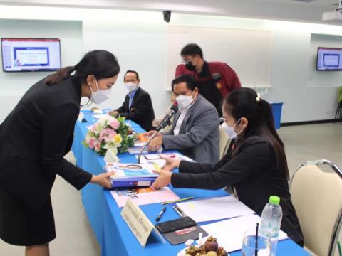 กิจกรรมการเตรียมความพร้อมการพัฒนาบุคลากร และนักเรียน นักศึกษา