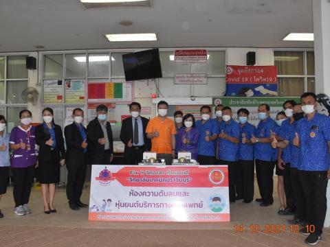 สถานศึกษารางวัลพระราชทาน ประจำปีการศึกษา 2558