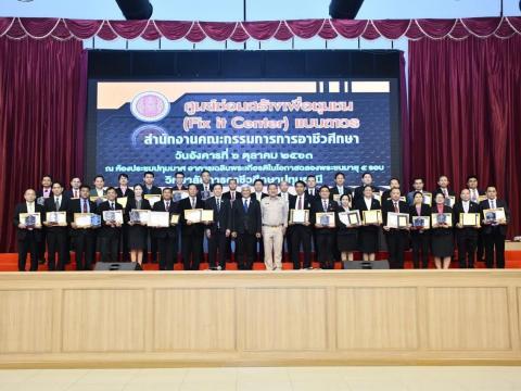 2015-04-09 พิธีเปิดโครงการห้องสมุดเฉลิมพระเกียรติสมเด็จพระเทพฯ